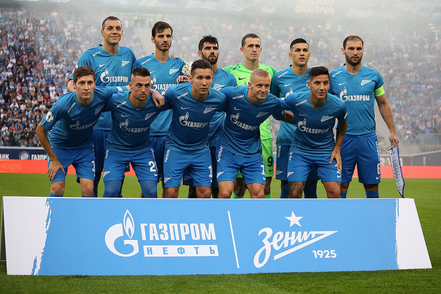 Zenit_Saint_Petersburg_season